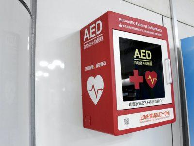 Défibrillateur automatique externe en entreprise